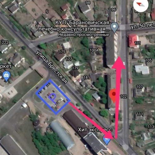 Место парковки Комсомольская 100